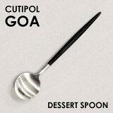 Cutipol クチポール GOA Black ゴア ブラック Dessert spoon デザートスプーン