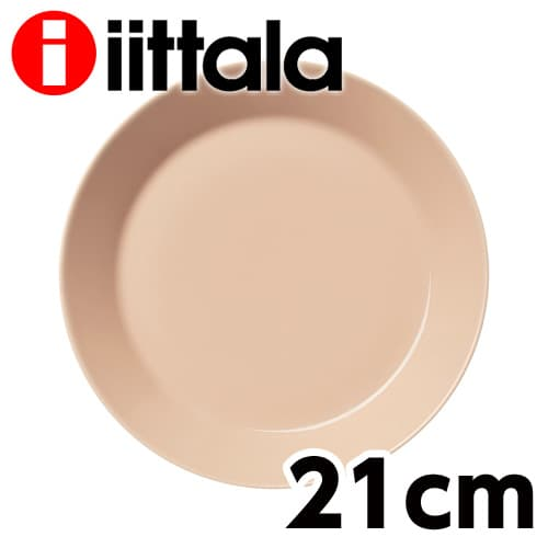 iittala イッタラ Teema ティーマ プレート 21cm パウダー