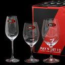 リーデル RIEDEL オヴァチュア 5408/93 バリューパック 赤ワイン/白ワイン/シャンパーニュ 12個セット ワイ...