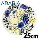 ARABIA アラビア Paratiisi Yellow イエロー パラティッシ オーバル プレート 25cm BOX付