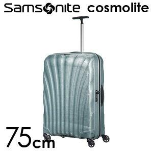 サムソナイトコスモライト3.0スピナー75cmアイスブルーSamsoniteCosmolite3.0SpinnerV22-51-30494L