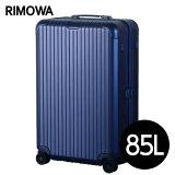 リモワ RIMOWA エッセンシャル チェックインL 85L マットブルー ESSENTIAL Check-In L スーツケース 832.73.61.4