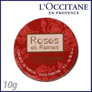 ロクシタン ローズ ソリッドパフューム 10g / L'OCCITANE