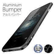 アルミニウム バンパー フレーム アイフォン