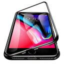 【話題のスマホケース】 iPhoneXS iPhoneX マグネット バンパーケース iPhone7 バンパー iPhon……