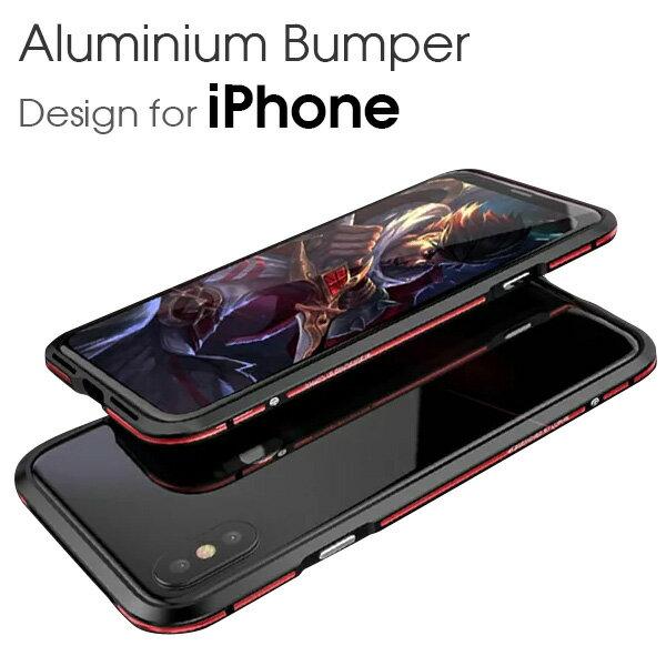 d71908e4cc iPhoneX アルミ バンパー カバー 超軽量 アルミニウム ツートン カラー バンパーケース iPhone 7/7 Plus iphone 7 フレーム  アルミ ケース アイフォン7 アイフォン7 ...