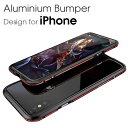 iPhoneX アルミ バンパー カバー iPhone 8/8Plus...