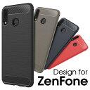 【衝撃に強い】ZenFone Max M2 ケース max