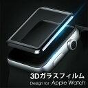 Apple Watch 38mm 42mm 3D 保護フィルム 高強度9H ガラスフィルム 3D曲面処理 高透過性 液晶保護フィルム 強化ガラス ガラスシート 保護フィルム 液晶保護シート