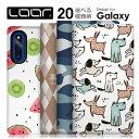 LOOF Selfee Galaxy S21 S21+ S21 Ultra A32 5G A51 5G A41 S20 Ultra ケース 手帳型 S10 S10+……