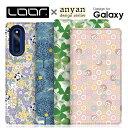 LOOF × anyan Galaxy S21 S21+ S21 Ultra 5G A32 A41 S20 A51 ケース 手帳型 S10 S10+ カバー ……