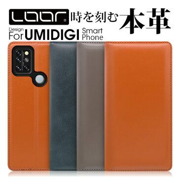 LOOF Simplle UMIDIGI A9 Pro A7S A3X X Power3 ケース スマホケース 手帳型 カバー 手帳型ケース A 9 Pro 7 S 3 X Power 3 本革ケース 磁石無し 高品質 フリップケース パス入れ 財布型 ブック型 カード収納 左利き 右利き ベルト無し 蓋ピタ