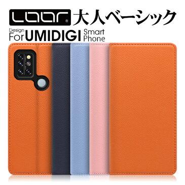 LOOF Pastel UMIDIGI A9 Pro A7S A3X X Power3 手帳型ケース ケース 手帳型 A 9 Pro 7 S 3 X Power 3 カバー 手帳型カバー スマホケース 本革 ベルト無し 左利き カードポケット パステルカラー シンプル