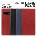 LOOF Solid Galaxy A41 S20 Ultra ケース S10 S10+ 手帳型 カバー A20 手帳型カバー S9 手帳ケ……