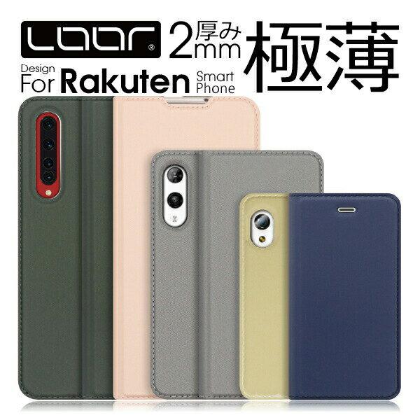 スマートフォン・携帯電話アクセサリー, ケース・カバー LOOF SKIN Slim Rakuten Hand BIG Mini Rakuten Mobile