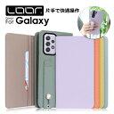 LOOF Hold Galaxy A52 5G S21 S21+ S21 Ultra A32 5G A51 5G Note 10+ 20 Ultra A41 A21 シンプル ケース 手帳型 S20 plus カバー 本革..