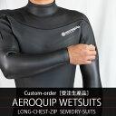 ロングチェストジップ 【カスタム オーダー5mm・3mmあったか起毛】セミドライ / メンズ レディース インナー 5×3mm rock5surf スキン ラバー チェストジップ SEMIDRY 冬用 寒冷地 サーフィン 保温 起毛 素材 防寒 SMLXLBサイズ Aeroquip エアロクイップ・・・