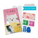 TONE e20 トーン e20 トーンモバイル ガラスフィルム 保護フィルム 強化ガラス かわいい ねこ ガラス moimoikka (もいもいっか)