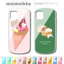 iPhone SE2 iPhone11 Pro Max iPhone XR XS ケース 背面ガラス TPU 猫 パンダ 柴犬 ペンギン ……