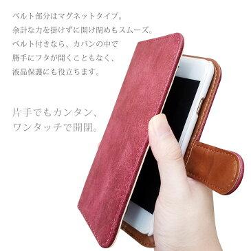 らくらくスマートフォンme F-01L スマホケース おしゃれ かわいい 手帳型ケース カバー 星 スタッズ ストラップ チャーム デコ アンティーク調