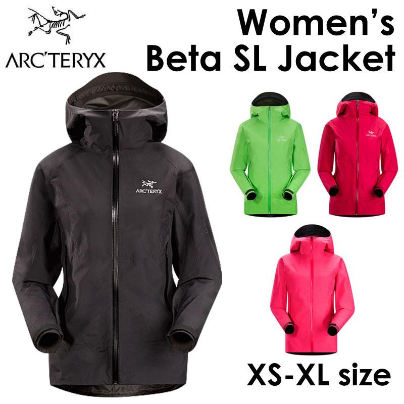 アークテリクス Beta SL Jacket