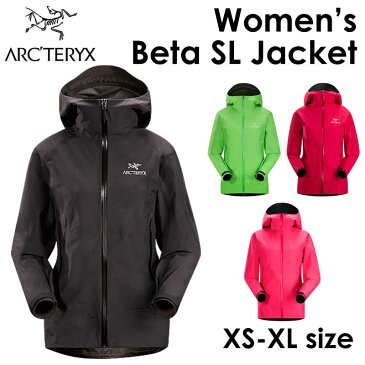 アークテリクス ARC'TERYX - レディース Women's ベータ エスエル ジャケット Beta SL Jacket
