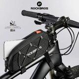 バッグ自転車フレームトップチューブベロクロ固定サイクリングスポーツバンジーコード付き撥水