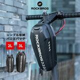 自転車バッグサイクリングパニエパニエバッグフロントバッグサイクルバッグミニベロバッグミニバッグ小物収納ぶら下げ小物バッグ電動キックボードキックボードシティサイクルB62