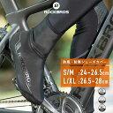 自転車 シューズカバー ロードバイク サイクリング サイクルシューズカバー 爪先カバー つま先カバー 足...