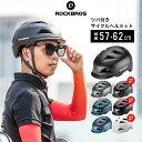 半キャップ ヘルメット サイクリングヘルメット 自転車用ヘル