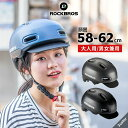 半キャップ ヘルメット 自転車用ヘルメット つば付き 取り外