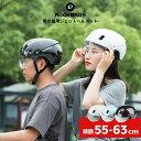 ジェットヘルメット パイロットタイプ ヘルメット シールド付