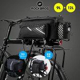 自転車用リアバッグパニアバッグ自転車バッグサイクリングバッグキャリアバッグカメラバッグショルダーベルトショルダーバッグ2WAY2ウェイ多目的拡張可能仕切り調節可能防水防水カバー付きベルクロA9-BK
