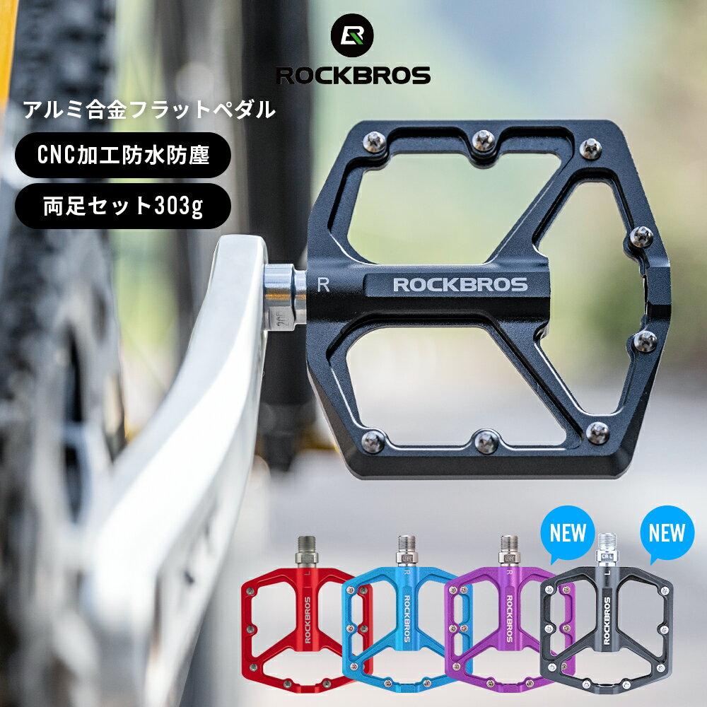 自転車用パーツ, ペダル  916 K203