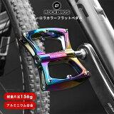 フラットペダルアルミペダル軽量ペダル自転車ペダルロードバイクペダルアルミニウム合金高強度グリップスパイク薄型マウンテンバイククロスバイクミニベロシティサイクルステンレス鋼かっこいいオーロラマジョーラカラーLX-K340