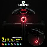 自転車用テールライトバックライトサイクルライトLEDライトマルチカラー7色派手簡単取り付け安全事故防止夜間追突防止夜道明るいリアライト補助灯シートポストサドル取り付けQ1
