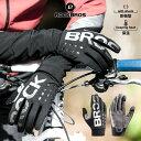 グローブ サイクリンググローブ 冬用 秋用 サイクルグローブ バイクグローブ 自転車用グローブ 防寒 防...