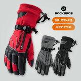 スキーグローブスノーボード手袋防撥水収納ポケット付防風保温冬用手袋-20度防寒登山/バイク/サイクリング/アウトドアスポーツ用ブラックROCKBROS(ロックブロス)S133