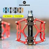 ROCKBROS(ロックブロス)サイクリングバイクペダル自転車ベアリングシールアルミペダル本体:アルミニウム