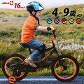 HITS(ヒッツ)Nemo子供用自転車フロントキャリパーブレーキリアバンドブレーキ児童用バイク16インチハンドブレーキモデル【後払い対応】子供用自転車