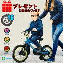 【あす楽】【30日間返品保証】16インチ 子供用自転車 HI...