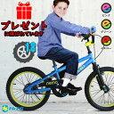 18インチ【補助輪無し】HITS Nemoヒッツ ネモ【後払い対応】子供用自転車フロント キャリパー...
