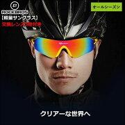 ROCKBROS(ロックブロス)偏光サイクリングバイクメガネスポーツサングラスゴーグルTR90-22g軽量交換レンズ付き紫外線カット1つメガネケース&1つメガネ布