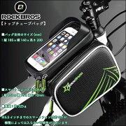 【ただいま送料無料!!】ROCKBROS(ロックブロス)バイクサドルバッグタッチスクリーン携帯電話バッグ【後払い対応】バイクバッグ