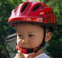 子供用自転車ヘルメット スポーツタイプ 子供用ヘルメット R...