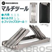 6つの機能が1つになったマルチ工具台湾製六角ツール4/5/6トルクスレンチT25/T30フィリップスツールROCKBROS(ロックブロス)【後払い対応】
