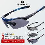 【RockBros/ロックブロス】偏光サイクルメガネスポーツグラスサングラスゴーグルセットブラック×レッド