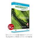 【セキュリティソフト】WEBROOT アンチウイルス ( 1...