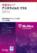 マカフィー ウイルス ダウンロード セキュリティ セキュリティー ユーザー