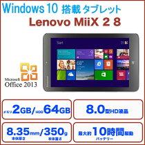 ����Windows10���֥�å�PCLenovoThinkPad10(MS2013office�դ������åɥ���/����2GB/HDD64GB/microHDMI/wifi)Windows10���֥�å�PC��Υ�Win10tablet�ѥ�����ڿ��ʡۡ�����̵����